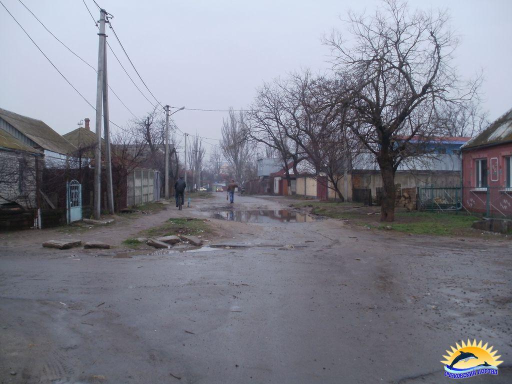 Очаков. ул.Левадийская (Урицкого)