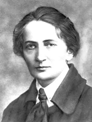 Евгения Бош.