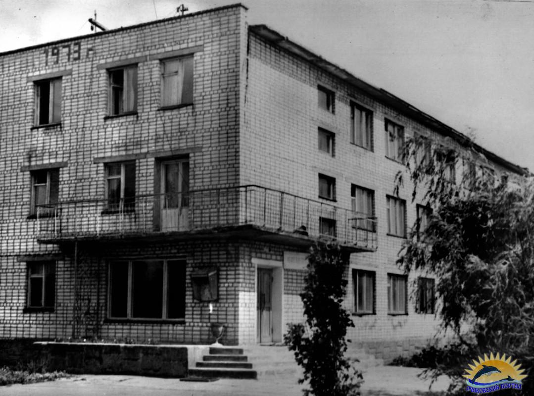 Очаков. Общежитие ООМУРКК