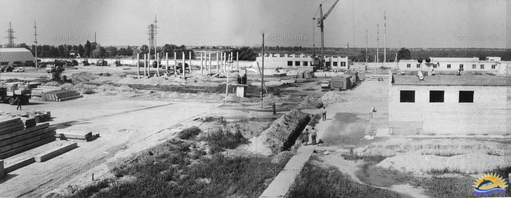 Строительство промбазы строителей Днепро-Бурского гидроузла г. Очаков. 1984 год