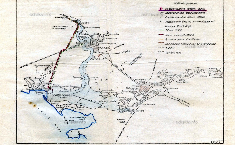 План-проект плотины - Днепро-Бугского гидроузла