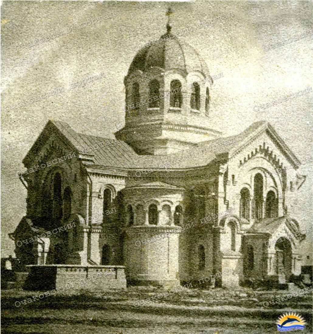 Очаков. Свято-Троицкий собор