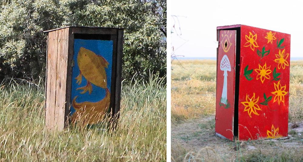 Туалети на Кінбурнській косі