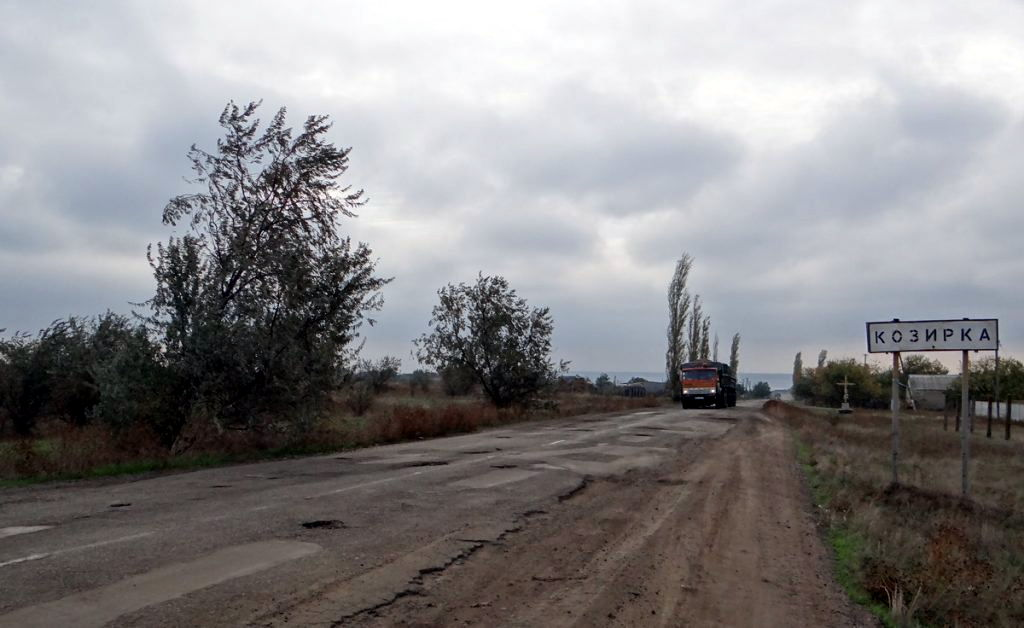 Дорога у села Козырка