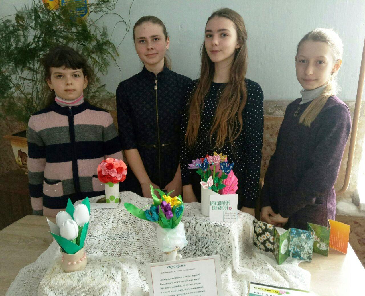 Учні Василівської ЗОШ (Очаківського району)