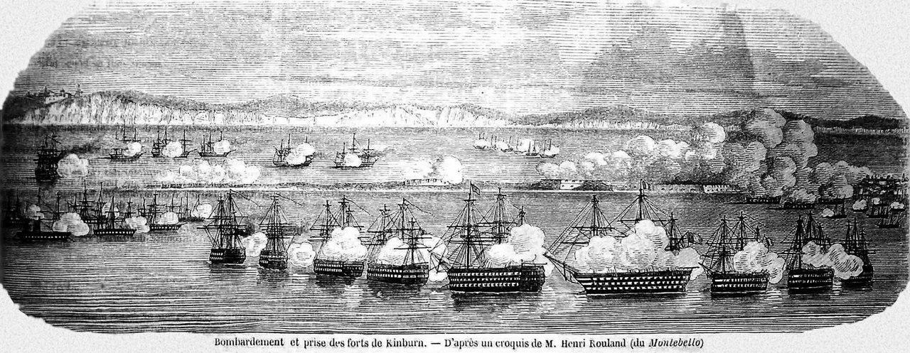 Бомбардировка и захват фортов Кинбурн. Гравюра