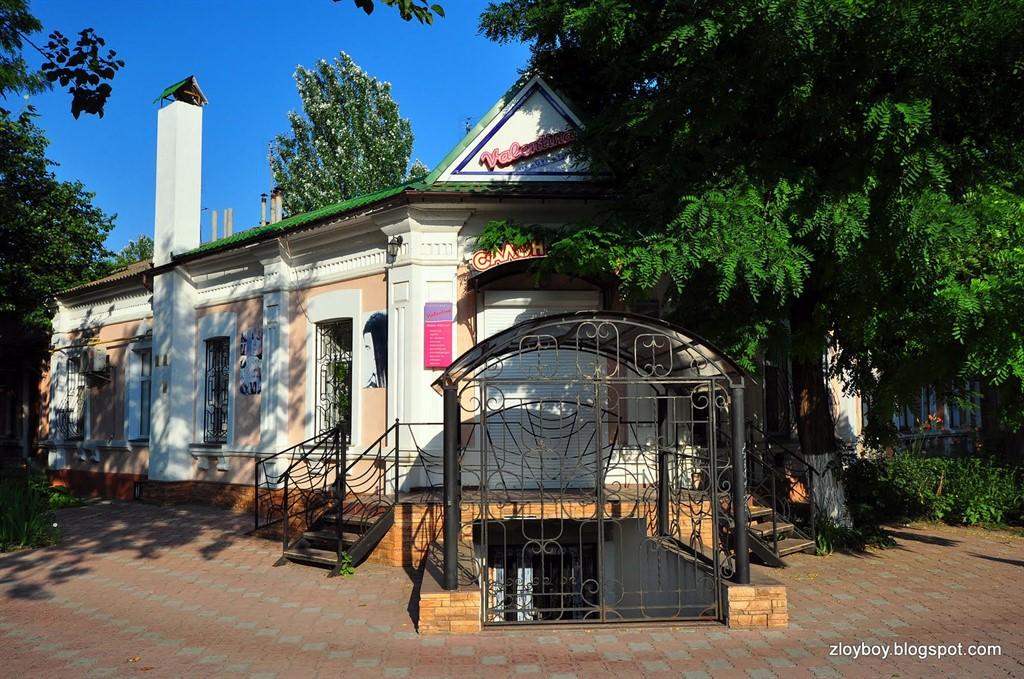 Салон красоты Валентина. Очаков. ул. Спасская (Энгельса), 38