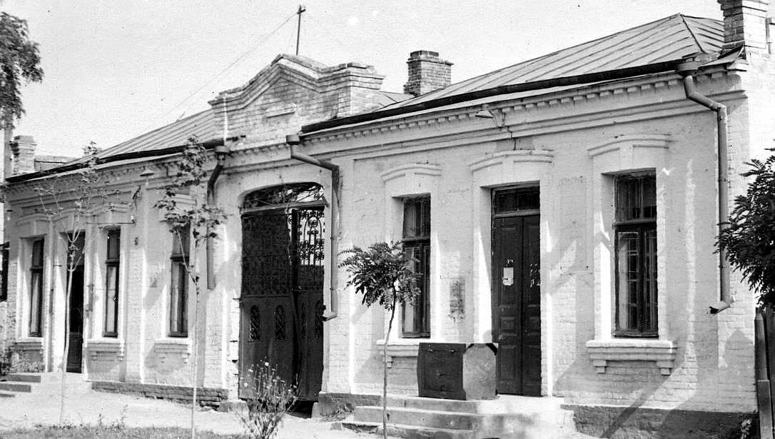 Очаков. Старое здание почты и узла связи. 60-е гг.