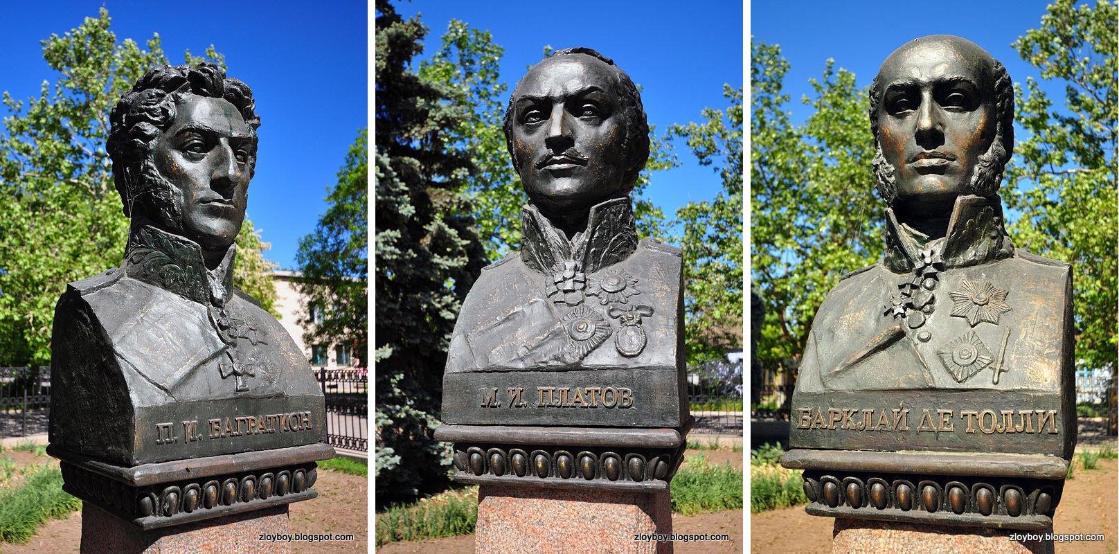 Аллея героев военачальников русско-турецкой войны