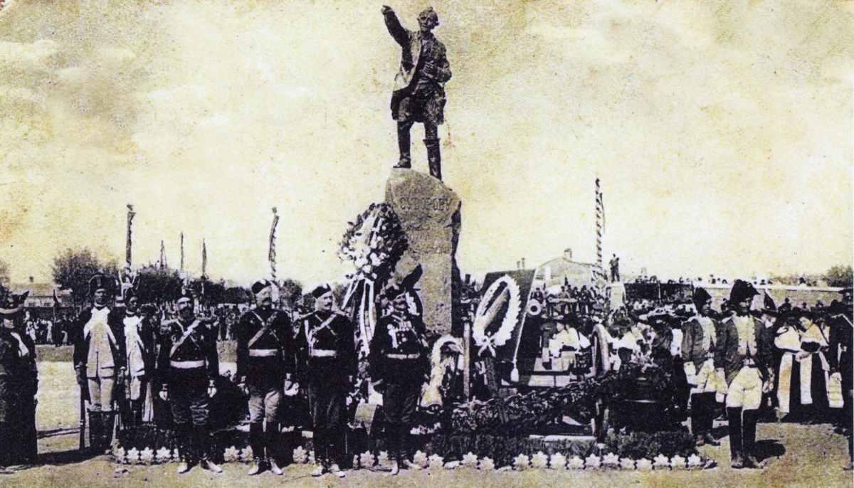Открытие памятника. 10 часов утра 1 октября 1907 г.