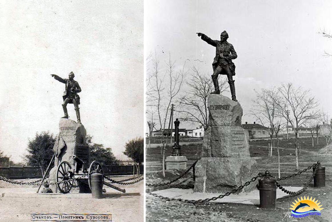 Памятник А.В. Суворову. Фото 1910 и 1946 гг.