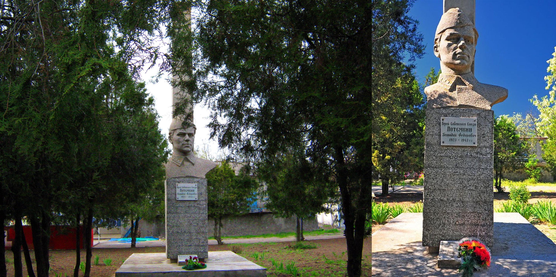 Памятник Геннадию Потемкину